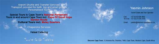 Discover Cape Town Attributes